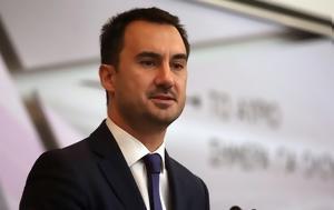 ΣΥΡΙΖΑ, Σκάνδαλο, 6η Υ Π Ε, syriza, skandalo, 6i y p e