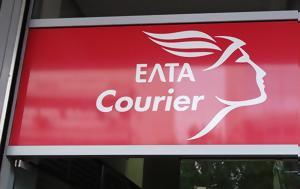 ΕΛΤΑ, ΕΛΤΑ Ταχυμεταφορές, elta, elta tachymetafores