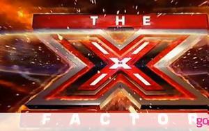Πρώην, X Factor, ΗΙV -, proin, X Factor, iiV -