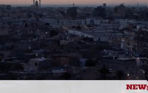ΟΗΕ Αθήνα, Λευκωσία, Απορρίπτουν, Τουρκίας-Λιβύης, oie athina, lefkosia, aporriptoun, tourkias-livyis