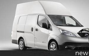 Κυκλοφόρησε, Nissan -NV200 XL Voltia Van, kykloforise, Nissan -NV200 XL Voltia Van