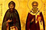 Αύριο 11 Μαίου, Άγιοι Κύριλλος, Μεθόδιος, Φωτιστές, Σλάβων,avrio 11 maiou, agioi kyrillos, methodios, fotistes, slavon