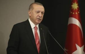 Ερντογάν, Βυθίζεται, – Αποβάλλεται, erntogan, vythizetai, – apovalletai
