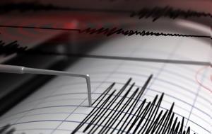 Ισχυρός σεισμός, ischyros seismos