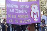 Ανακοίνωση, Ελένης Τοπαλούδη,anakoinosi, elenis topaloudi