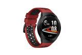 Διαθέσιμο, Ελλάδα, Huawei Watch GT 2e, ΔΩΡΟ, Freebuds Lite,diathesimo, ellada, Huawei Watch GT 2e, doro, Freebuds Lite