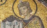 Όταν, Αγία Ελένη, Κύπρο,otan, agia eleni, kypro