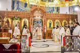 Εορτασμός, Αγίων Κωνσταντίνου, Ελένης, Ι Μ, Λαγκαδά,eortasmos, agion konstantinou, elenis, i m, lagkada