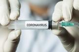 Κορωνοϊός Εμβόλιο, Απρόθυμος, – Αμφιβολίες,koronoios emvolio, aprothymos, – amfivolies