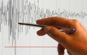 Νέος σεισμός 46, Κρήτη, neos seismos 46, kriti