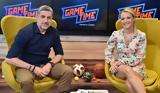 ΟΠΑΠ Game Time, Bundesliga, Κώστα Κωνσταντινίδη,opap Game Time, Bundesliga, kosta konstantinidi