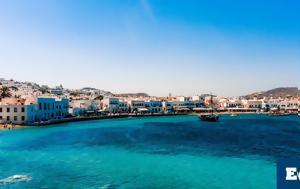 Παγκόσμιος Τουρισμός, 7-8, pagkosmios tourismos, 7-8