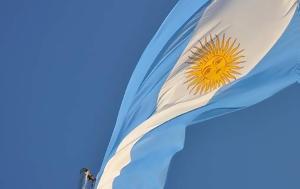 Αργεντινή, Κήρυξε, argentini, kiryxe