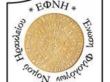 Δ Σ, Ένωσης Φιλολόγων, Ηρακλείου,d s, enosis filologon, irakleiou