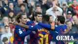 La Liga, 8 Ιουνίου,La Liga, 8 iouniou