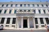 Δ Αθηναίων,d athinaion
