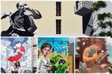 Πάτρα -, 5ο Διεθνές Street Art Φεστιβάλ Πάτρας   ArtWalk 5,patra -, 5o diethnes Street Art festival patras   ArtWalk 5