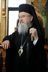 Μητροπολίτης Αιτωλίας Κοσμάς, Θεού,mitropolitis aitolias kosmas, theou