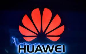 Ηνωμένο Βασίλειο, Huawei, inomeno vasileio, Huawei