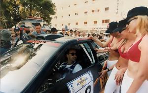 WRC Ράλι Ακρόπολις, Σελίδα, WRC rali akropolis, selida