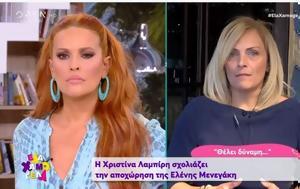 Χριστίνας Λαμπίρη, Ελένης Μενεγάκη, VIDEO, christinas labiri, elenis menegaki, VIDEO