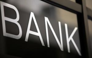 Τι αναμένει η αγορά από τα τρίμηνα των τραπεζών
