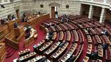 Βουλή, Κόντρα, Συμφωνία Πρεσπών,vouli, kontra, symfonia prespon