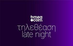 Δείτε, 1854, Late Night, 2722020, deite, 1854, Late Night, 2722020