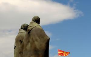 Το βεβιασμένο βάπτισμα της «μακεδονικής» γλώσσας και η εθνολογική ανακρίβεια εν καιρώ προώρων εκλογών