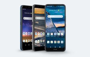 Nokia C5 Endi C2 Tava, C2 Tennen, Επίσημα, MediaTek, 3GB RAM, Nokia C5 Endi C2 Tava, C2 Tennen, episima, MediaTek, 3GB RAM