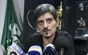 Παναθηναϊκός, Δημήτρη Γιαννακόπουλου, panathinaikos, dimitri giannakopoulou