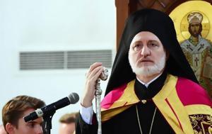 Αρχιεπίσκοπος Αμερικής, Όταν, archiepiskopos amerikis, otan