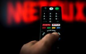 Netflix, Αυτές, Ελλάδα - Ποιες, Ιούνιο, Netflix, aftes, ellada - poies, iounio