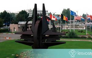 Πανεπιστήμιο Αιγαίου, ΗΠΑ – ΝΑΤΟ – ΕΕ, panepistimio aigaiou, ipa – nato – ee