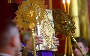 Ευαγγέλιο Τετάρτη 3 Ιουνίου 2020 – Άγιοι Λουκιλλιανός, Παύλη, evangelio tetarti 3 iouniou 2020 – agioi loukillianos, pavli