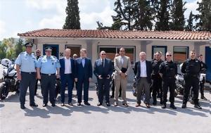 Δωρεά, Ομάδα ΔΙΑΣ, dorea, omada dias