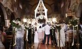 Γάμος – Βάφτιση, Χαλαρώνουν,gamos – vaftisi, chalaronoun