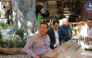 Τσίπρας, Ρόδος, tsipras, rodos
