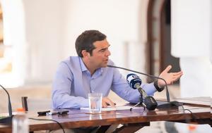 Τσίπρας, Ανεπαρκή, tsipras, aneparki