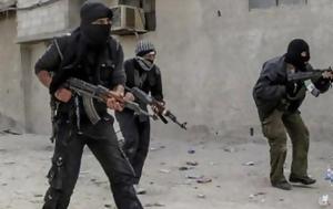 Αλ Κάιντα, Ισλαμικό Μαγρέμπ, al kainta, islamiko magreb