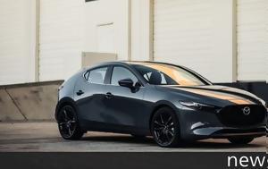 Έρχεται, Mazda 3, erchetai, Mazda 3