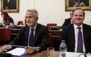 Σπηλιόπουλου-Κυβέρνησης, ΟΣΕ -, spiliopoulou-kyvernisis, ose -