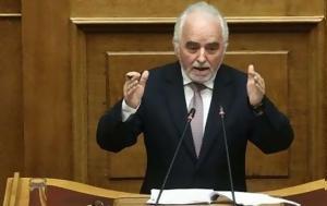 Κουτρουμάνης, Ούτε, ΕΦΚΑ, koutroumanis, oute, efka