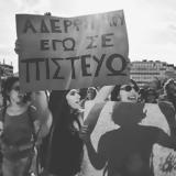 Απαιτούμε Δικαιοσύνη, 21χρονης, Ελένης Τοπαλούδη,apaitoume dikaiosyni, 21chronis, elenis topaloudi