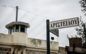 Φυλακές, Ασπρόπυργο, Ιστορική, fylakes, aspropyrgo, istoriki