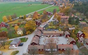 Σουηδικό, souidiko