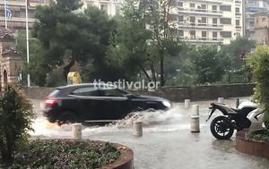 Άνοιξαν, Θεσσαλονίκη – Ποτάμια, ΦΩΤΟ, VIDEO, anoixan, thessaloniki – potamia, foto, VIDEO