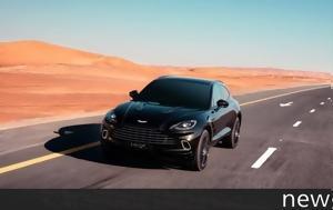 Οδηγούμε, Aston Martin DBX, Ομάν, odigoume, Aston Martin DBX, oman