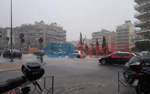 """""""Πνίγηκε"""", Θεσσαλονίκη – Ισχυρή, """"pnigike"""", thessaloniki – ischyri"""