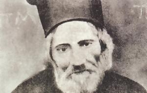 Όσιος Παναγής Μπασιάς Παΐσιος, Κεφαλονίτη Αγίου, osios panagis basias paΐsios, kefaloniti agiou